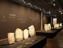 """Exposition """"ROUTES D'ARABIE"""", MUSEE DU LOUVRE – 2010"""