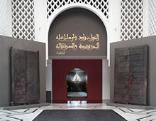 """Exposition """"LE MAROC MEDIEVAL, UN EMPIRE DE L'AFRIQUE A L'ESPAGNE"""" – MUSEE MMVI, RABAT – MAROC – 2015"""