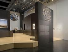 """Exposition """"JARDINS D'ORIENT. DE L'ALHAMBRA AU TAJ MAHAL"""" – INSTITUT DU MONDE ARABE – 2016"""